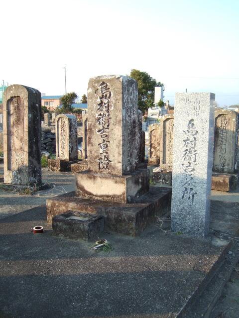 島村衛吉の墓