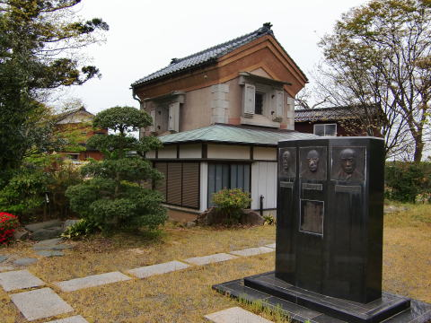 入澤記念庭園