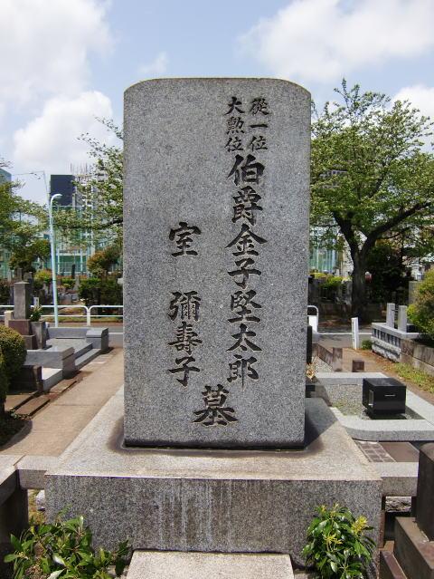 金子堅太郎の墓
